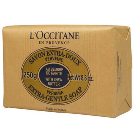 L'OCCITANE歐舒丹 乳油木馬鞭草皂(250g) 專櫃正品
