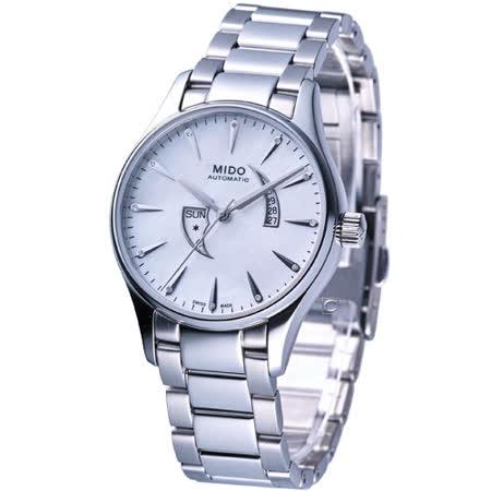 MIDO Belluna 半月水漾 點鑽鋼帶女錶M0012301111101