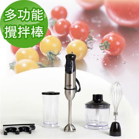 【TSL】新潮流多功能食物調理攪拌棒(TSL-177)送食譜