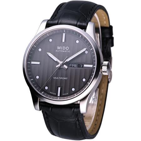 MIDO Multifort 系列自動機械腕錶M0054301106100