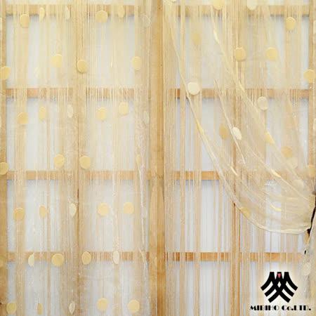【M.B.H-仙縷旬園】穿掛雙層紗線簾(金)(180*230cm)