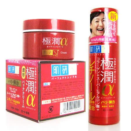 ROHTO肌研 極潤 α 保濕強效滋潤組 (化妝水+乳霜)