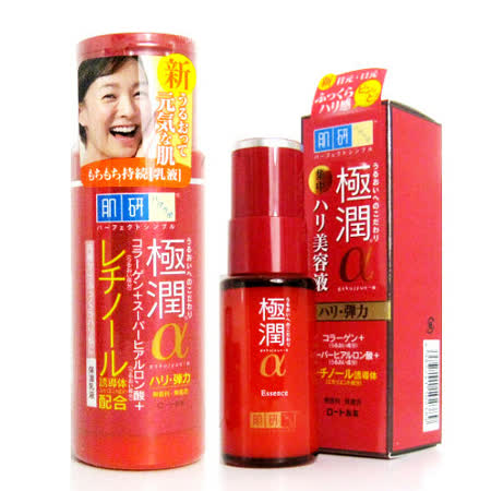 ROHTO肌研 極潤 α 保濕加強清爽組 (精華液+乳液)