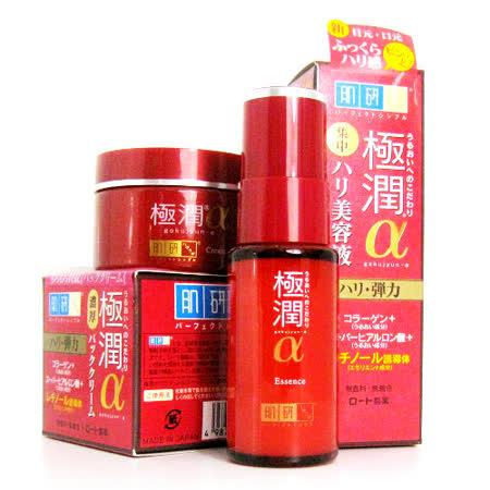 ROHTO肌研 極潤 α 保濕加強清爽組 (精華液+乳霜)