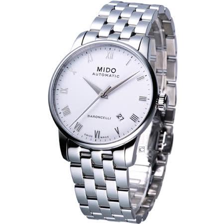 MIDO Baroncelli 經典男用機械腕錶M86004261