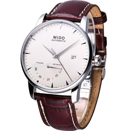 MIDO Baroncelli 動力儲存自動機械腕錶M86054118