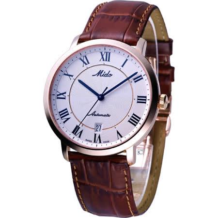 MIDO Baroncelli 羅馬假期自動腕錶M38903218