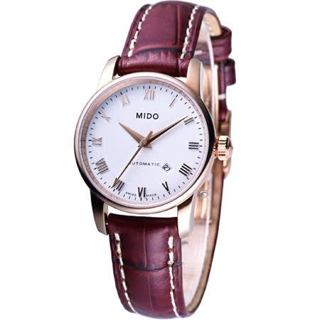 MIDO Baroncelli 女用自動機械腕錶M76003268