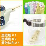 《壺自強》茶╱水壺垢清潔刷+雙效抹布組