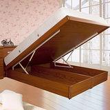 超值臥房組~雙人床頭箱+掀床架(4色可選)