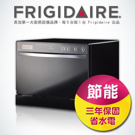 美國富及第Frigidaire 桌上型智慧節能洗碗機 黑 FDW-5001T