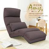 艾咪舒適大型和室椅(咖啡)