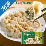 義美手工水餃-豬肉韭菜810g