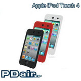 Apple iPod Touch 4 四代專用PDair高質感軟質保護殼