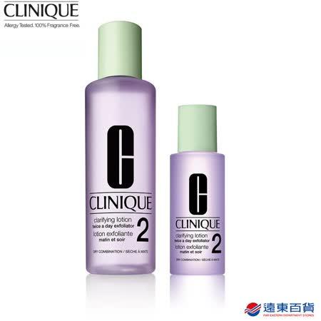 CLINIQUE 倩碧 三步驟溫和潔膚水2號400ml