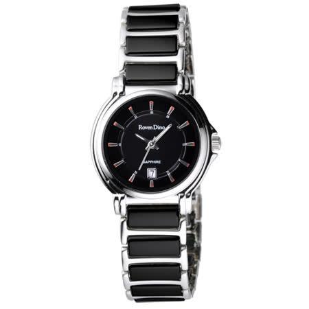 Roven Dino羅梵迪諾 閃耀動人陶瓷腕錶(黑-小)