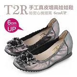 【T2R】浪漫千金甜甜花朵增高娃娃鞋款 鐵灰 ↑6cm 5870-0084