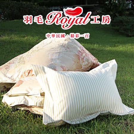 【羽毛工房】-日本芬多精羽絨冬被95%雙人-檜木