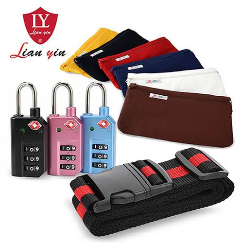 【利 速 活 雪 生 基 素LY】海關鎖+保護束帶+安全隱密貼身包