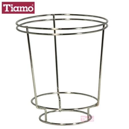 Tiamo 升級版不鏽鋼咖啡沖袋架-小 (HG2696)