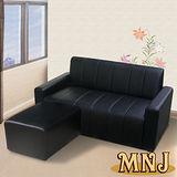 MNJ -都會生活L型沙發174cm(3色可選)