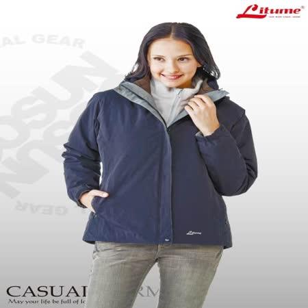 【意都美Litume】新款 美國 Primaloft 淑女兩件式防水保暖透氣外套.特殊剪裁#H7013