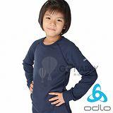ODLO 兒童 銀離子長袖圓領保暖排汗內衣(藍色)
