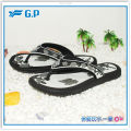 GP~G0855W-81()