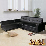 MNJ-尊爵百變L型獨立筒沙發270cm(黑)