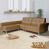 MNJ-尊爵百變L型獨立筒沙發270cm(咖啡)