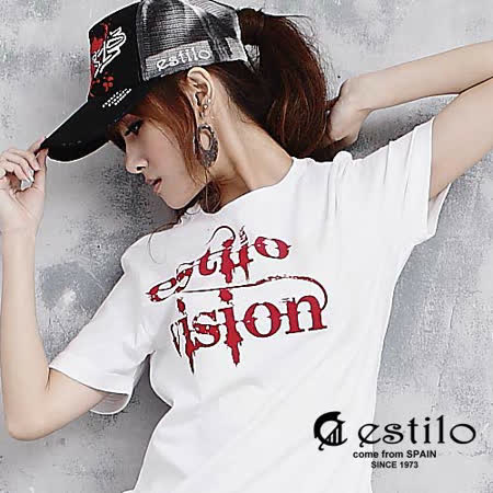 estilo西班牙品牌【vision T-shirt】共二色