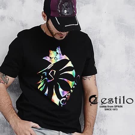 estilo西班牙品牌【獅子王T-shirt】共二色