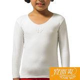 【小宜而爽】女童羅紋厚棉衛生衣~3件組~尺寸32