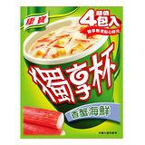 康寶香蟹海鮮獨享杯12gx4入/盒