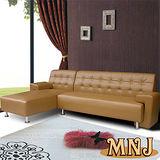 MNJ-時尚拉扣L型獨立筒沙發(咖啡) -買就送腳凳