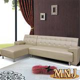 MNJ-時尚拉扣L型獨立筒沙發(卡其) -買就送腳凳
