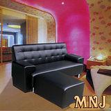 MNJ-幸福家居L型獨立筒沙發206cm(黑)