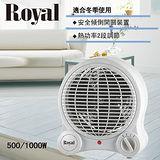 Royal小可愛電暖器(RH-101)