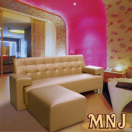 MNJ-幸福家居L型獨立筒沙發206cm(咖啡)