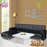 MNJ-優雅美學L型獨立筒沙發286cm(黑)送腳椅