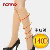 NON-NO半統襪140D1雙 (22~26cm)