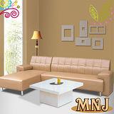 MNJ-優雅美學L型獨立筒沙發286cm(咖啡)送腳椅