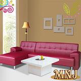 MNJ-優雅美學L型獨立筒沙發286cm(紅)送腳椅
