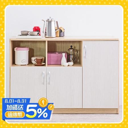 三門二格廚房櫃