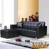 MNJ-悠閒生活L型獨立筒沙發186cm(黑)加送抱枕*2