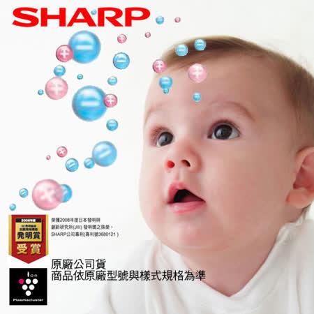 夏普Sharp除菌離子產生器專用交換元件IZ-CA10E