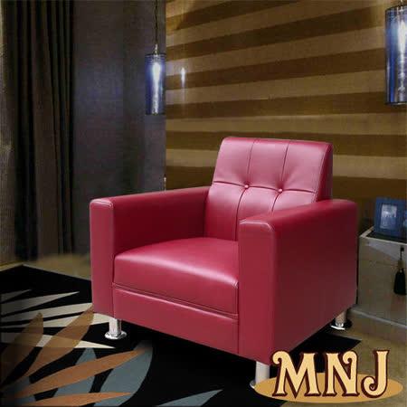 MNJ-簡單生活獨立筒沙發-1人座(紅)