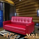 MNJ-簡單生活獨立筒沙發-3人座(紅)