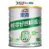 《克寧》銀養奶粉-益暢配方1.5kg