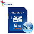A-Data威剛 8G SDHC(CL4) 記憶卡
